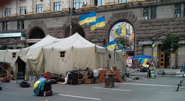 Utrecht: Documentary Evening about the Ukraine