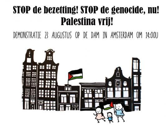 Demonstratie Palestina Vrij! - Amsterdam