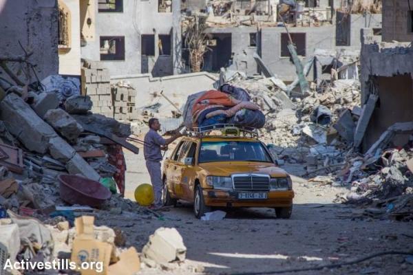Den Haag: Gaza: Justice or Just Aid?