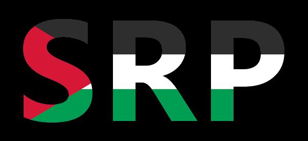 Amsterdam: Palestina Forum