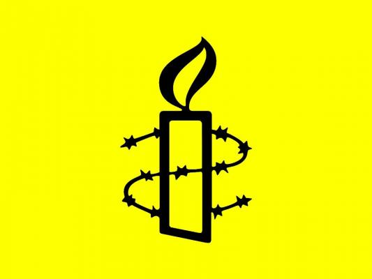Amnesty Symposium
