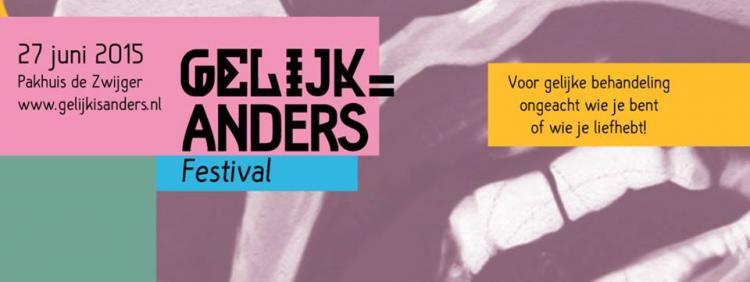 Amsterdam: Gelijk = Anders Festival